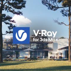 V-Ray 5 para 3DS Max Mensual - Versión evaluación